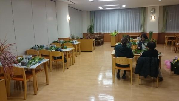 アレンジ教室