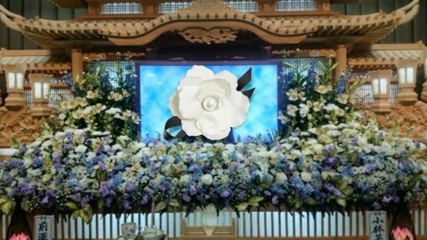 祭壇花〜セレモニー〜