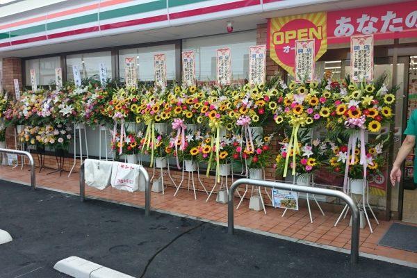 セブン‐イレブン佐野赤坂町店様